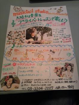110502_205759_ed.jpg