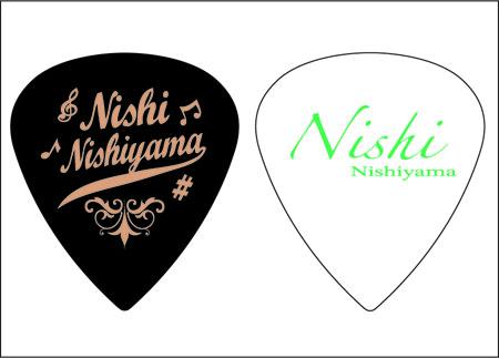 Nishi-pick.jpg
